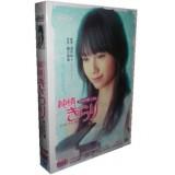 連続テレビ小説 純情きらり 完全版 DVD-BOX 全26週 全156回 全巻