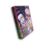 松本俊夫 監督映画作品集 DVD-BOX 全巻