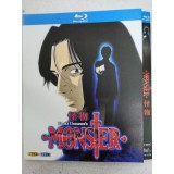 MONSTER モンスター 全74話 Blu-ray BOX 全巻
