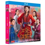 中国ドラマ The Blessed Girl 玲瓏 Blu-ray BOX 全巻